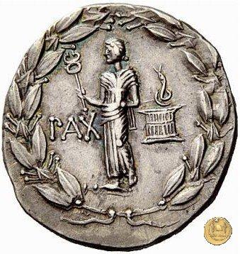 CLM624 28BC (Ephesus)