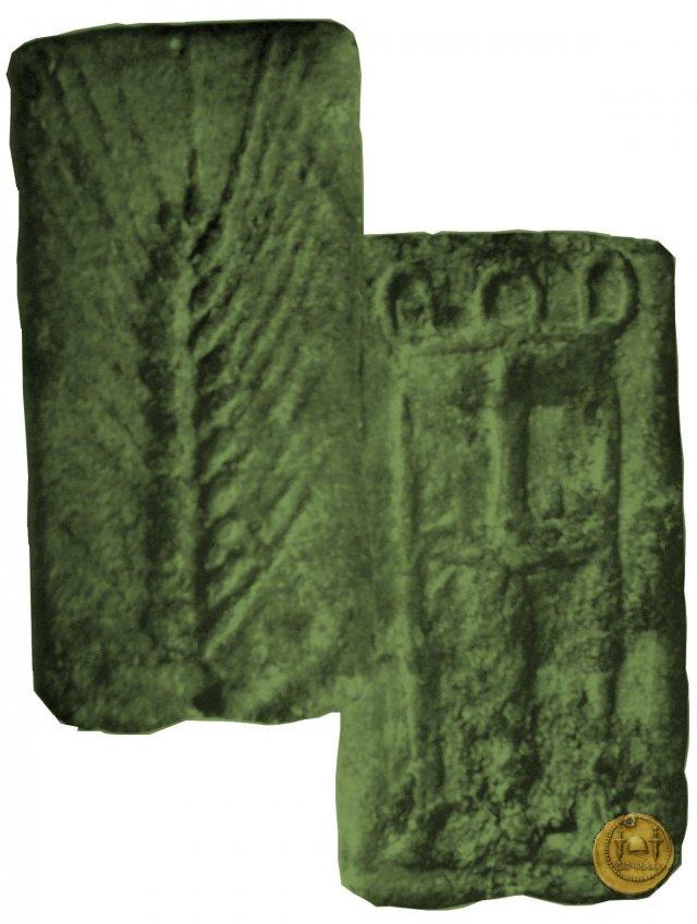 6/1 280-242a.C. (Roma)