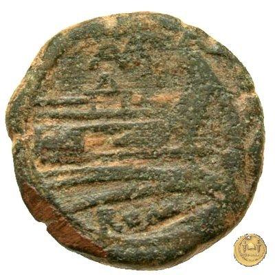 136/5 - quadrante Aurelius 194-190a.C. (Roma)