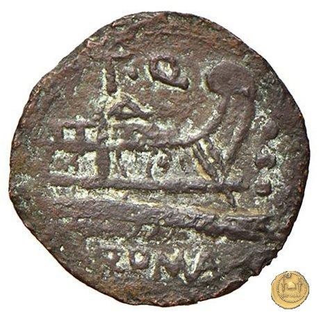 267/4 - quadrante T. Quinctius Flamininus 126a.C. (Roma)