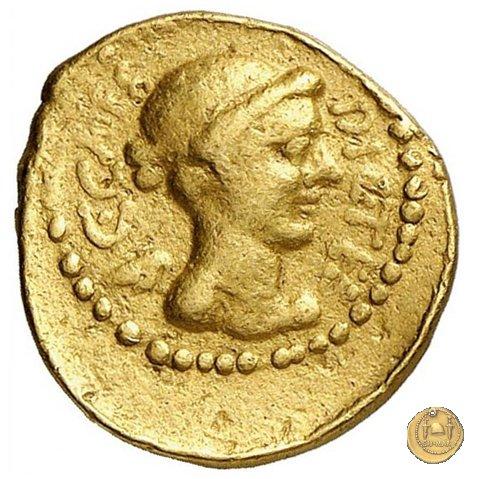 475/2 - mezzo aureo C. Iulius Caesar / L. Munatius Plancus 45a.C. (Roma)