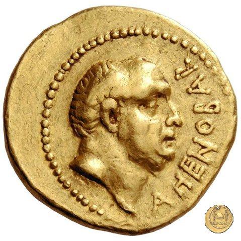 519/1 - aureo Cn. Domitius L.f.Cn.n. Ahenobarbus 41a.C. (Itinerante con Domitius)
